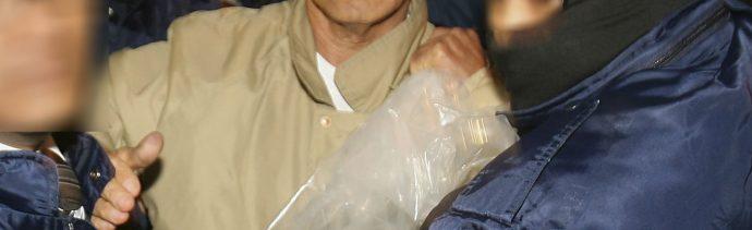 Trasladan a exgobernador de Quintana Roo Mario Villanueva