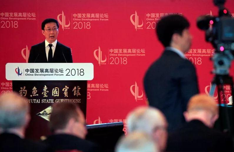 china guerra comercial dañina viceprimer ministro