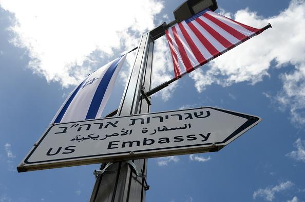 embajada eu refleja su traslado jerusalen twitter