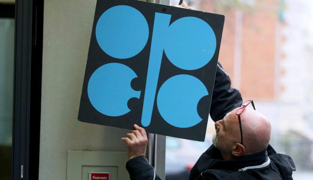 Aumentan precios de petróleo, previo a reunión de la OPEP