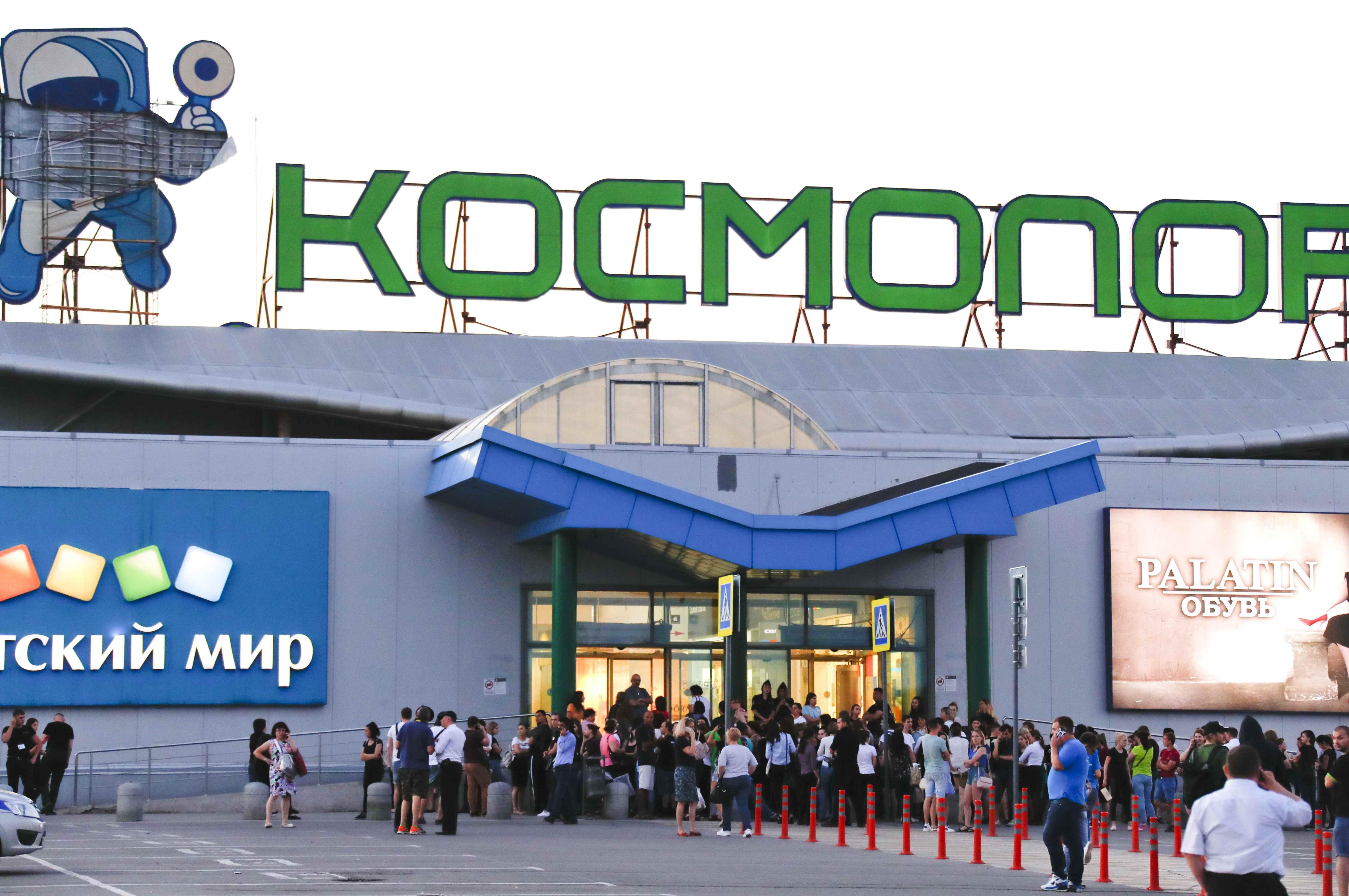 Desalojan 3 centros comerciales en Samara, Rusia