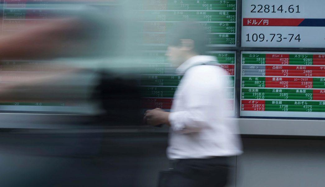 Nikkei sube a máximo mensual tras cumbre EU-Corea del Norte