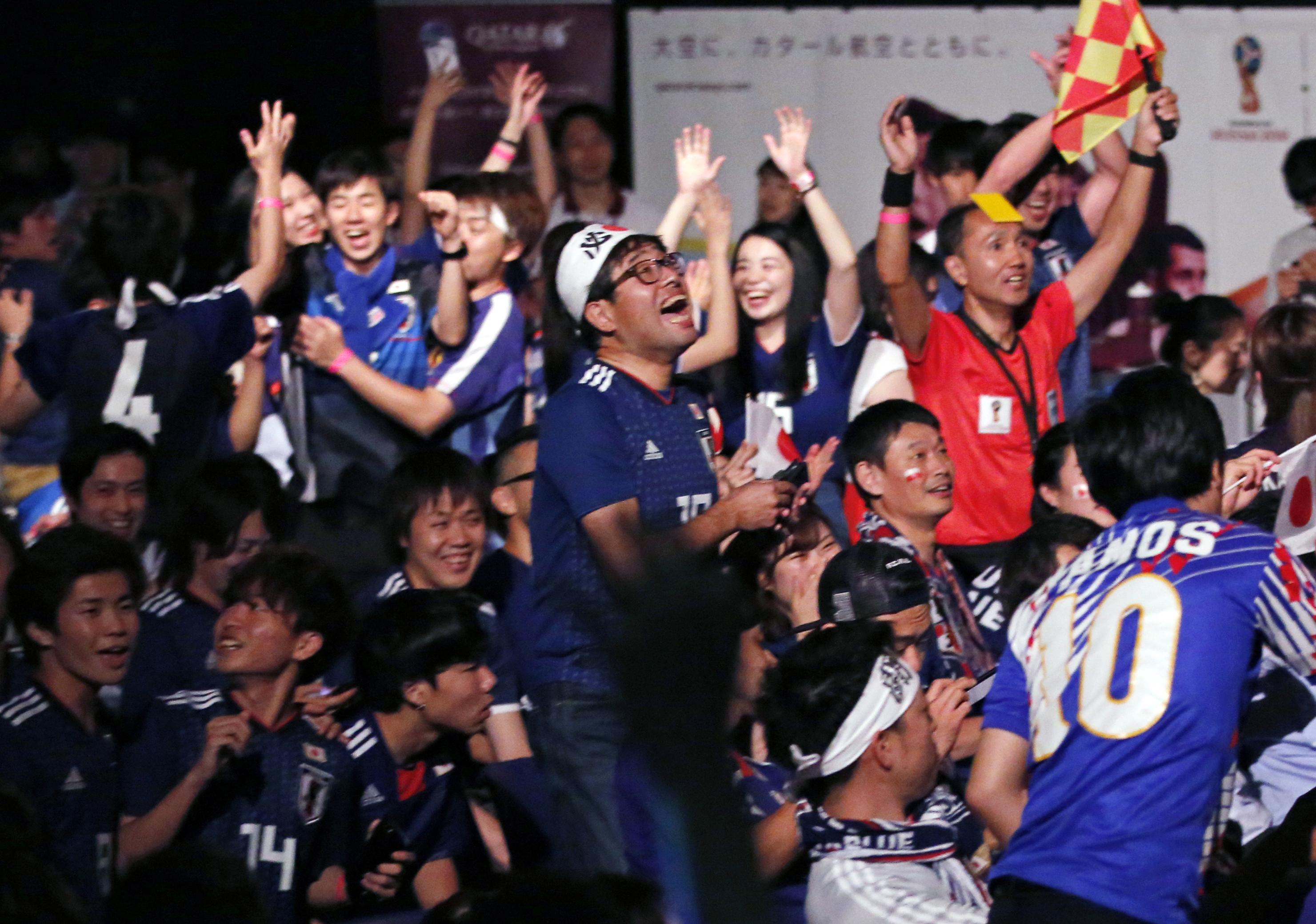 Japón Deja Mundial De Rusia, Seleccion Japonesa De Futbol, Vestidor Japón En Rusia, Japón, Rusia, Vestidor