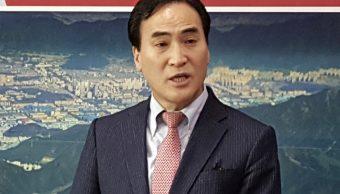 Surcoreano Kim Jong Yang, nuevo presidente de la Interpol