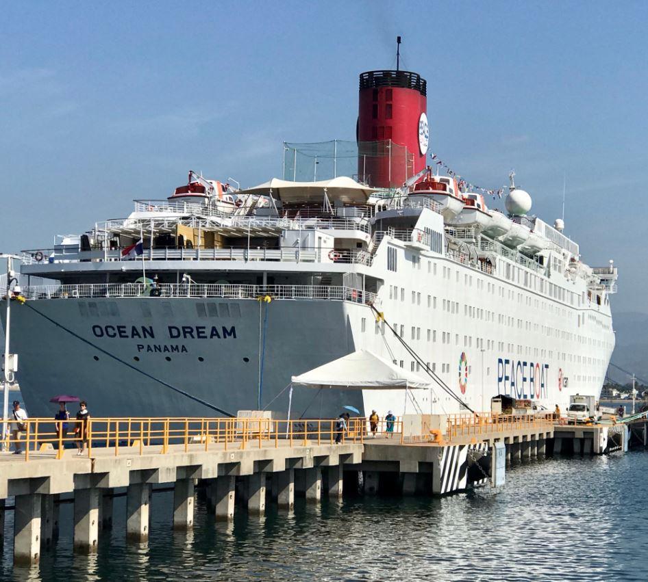 Barco de Paz llega a puerto de Manzanillo, Colima