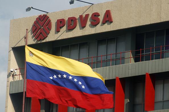 Foto: Oficinas de la petrolera PDVSA en Maracaibo, Venezuela, del 22 de junio del 2018