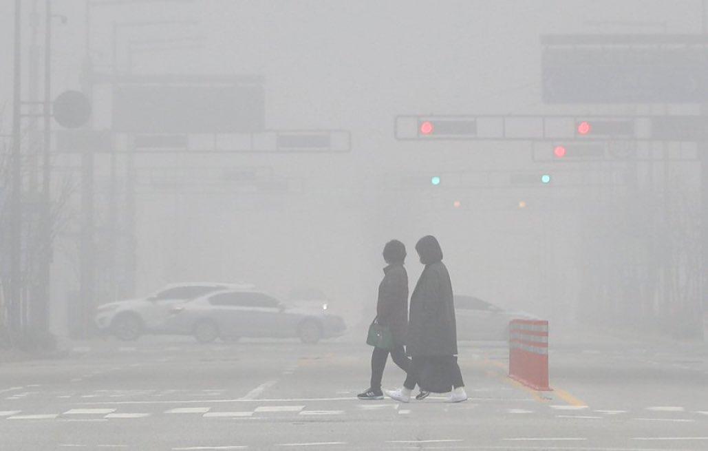 Foto: Fracasa experimento surcoreano para combatir contaminación 28 enero 2019