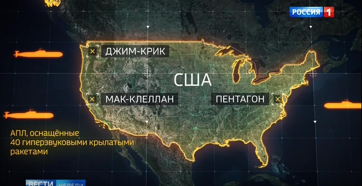 Noticiero-ruso-Vladimir-Putin-Ataque-nuclear-misiles