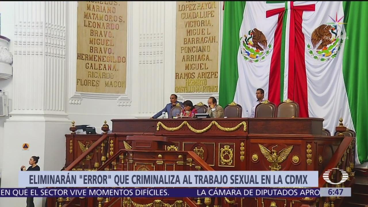 Eliminarán 'error' que criminaliza al trabajo sexual en la CDMX