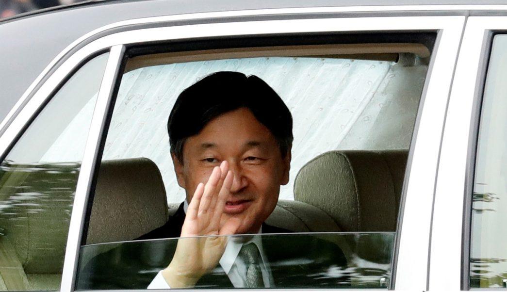 México felicita a Japón por el ascenso del emperador Naruhito