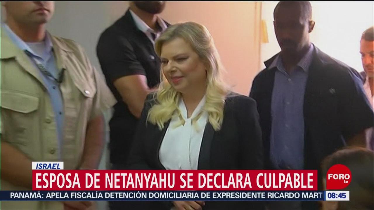 FOTO: Esposa de Netanyahu se declara culpable de malversación de fondos, 16 Junio 2019