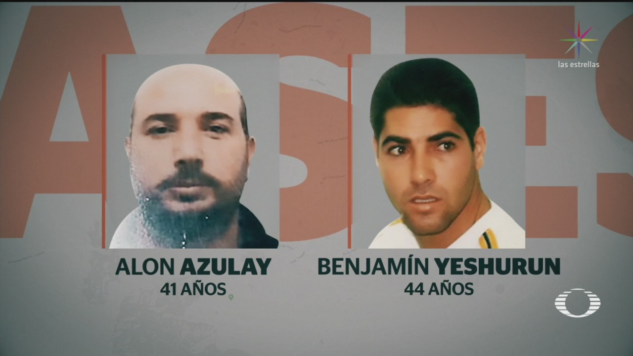 Foto: Israelíes asesinados en Artz Pedregal tenían antecedentes penales