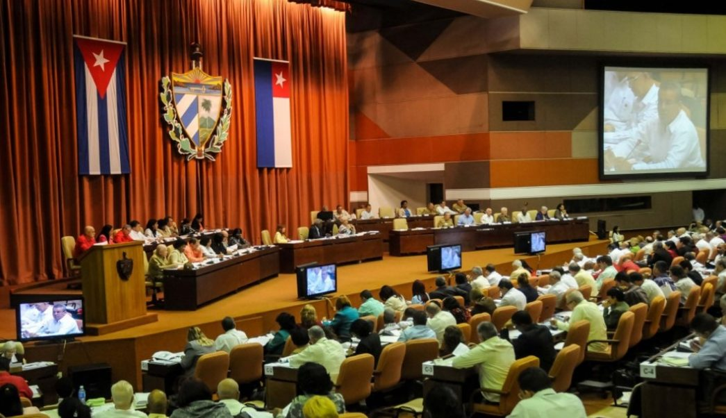 Foto Se espera que Miguel Díaz-Canel sea ratificado como el líder, 09 de octubre de 2019 (Parlamento Cubano)