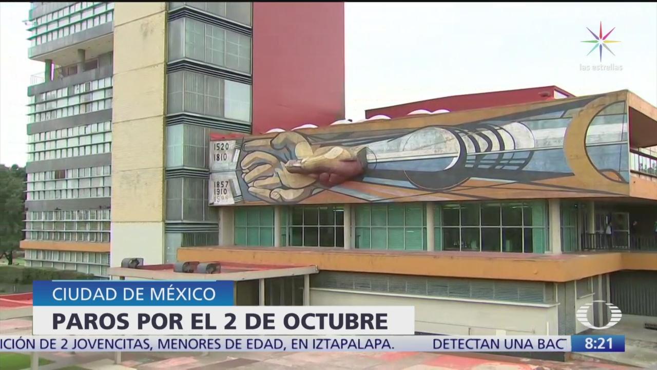 Planteles UNAM anuncian paro por aniversario del 2 de octubre
