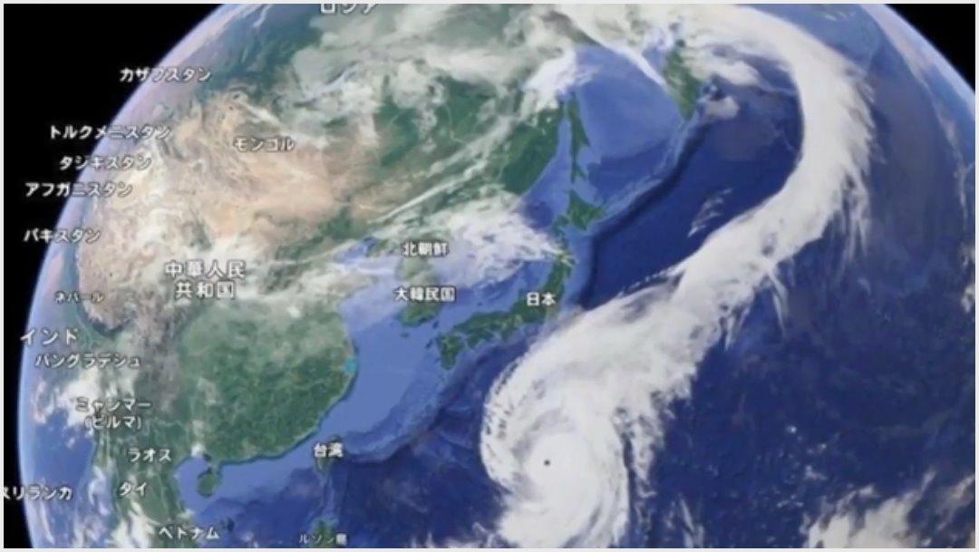 Foto: Imagen del tifón Hagibus es comparada con un dragón, 12 de octubre de 2019 (Twitter)