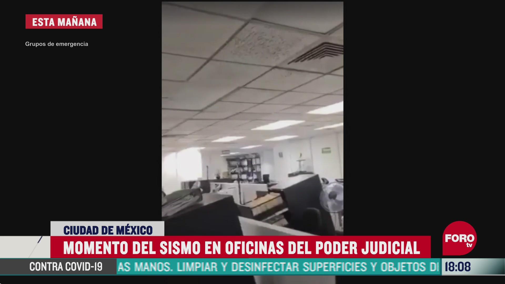 FOTO: momento del sismo en el poder judicial de la cdmx