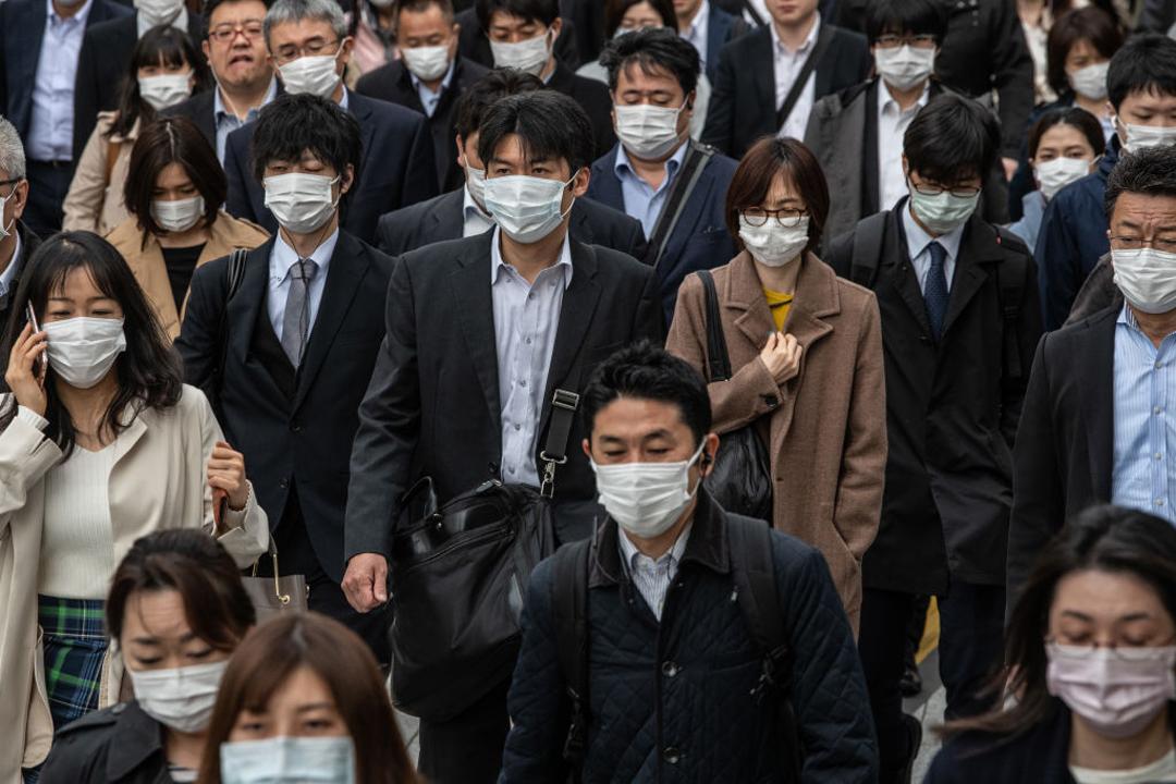Población Tokio, Oficinas Foco Contagios Coronavirus Gobierno