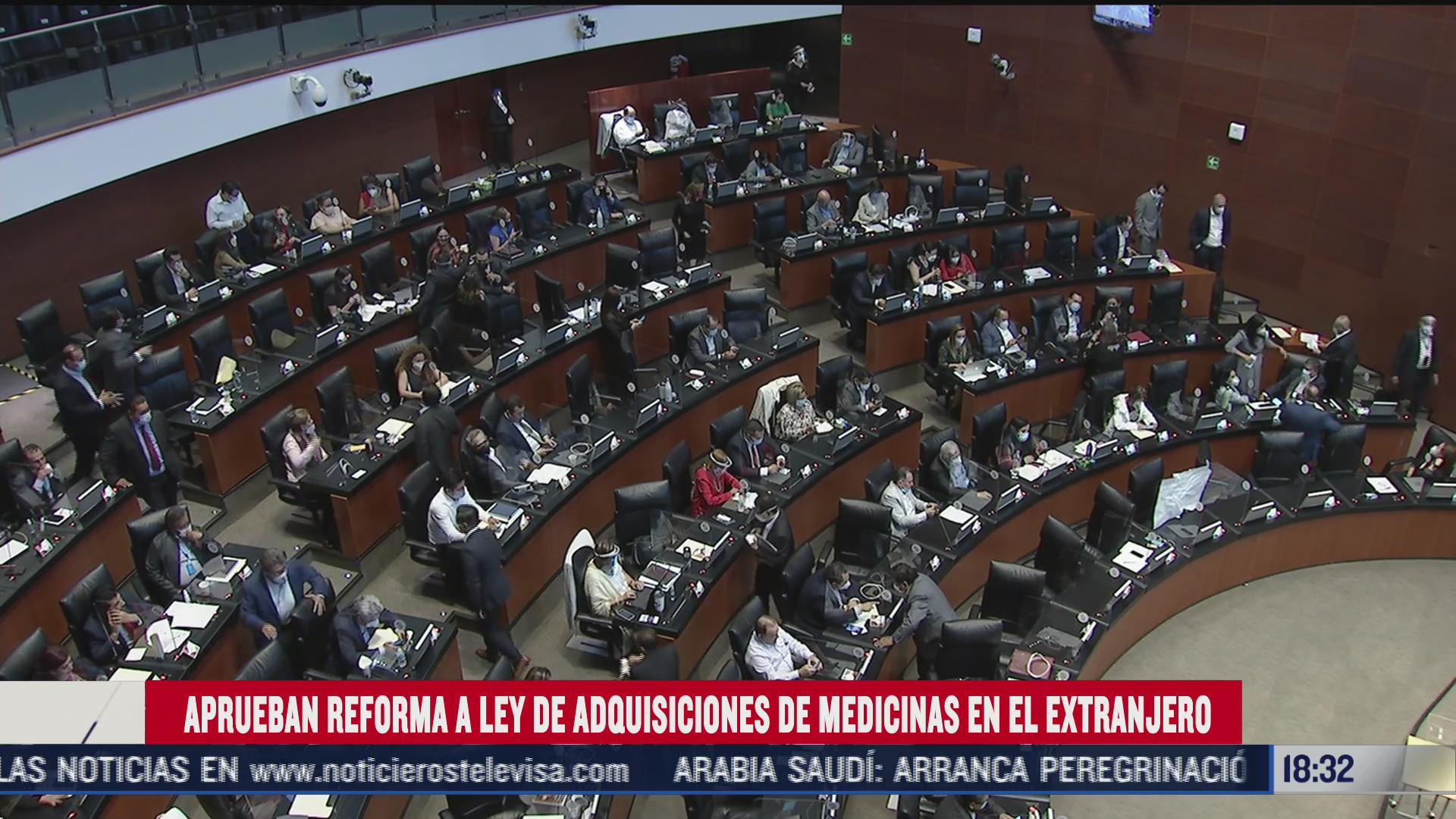 diputados aprueban ley de adquisiciones