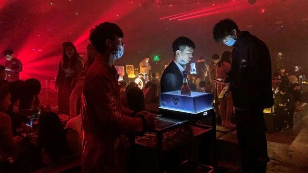 Wuhan Noches Fiesta Discotecas Foto