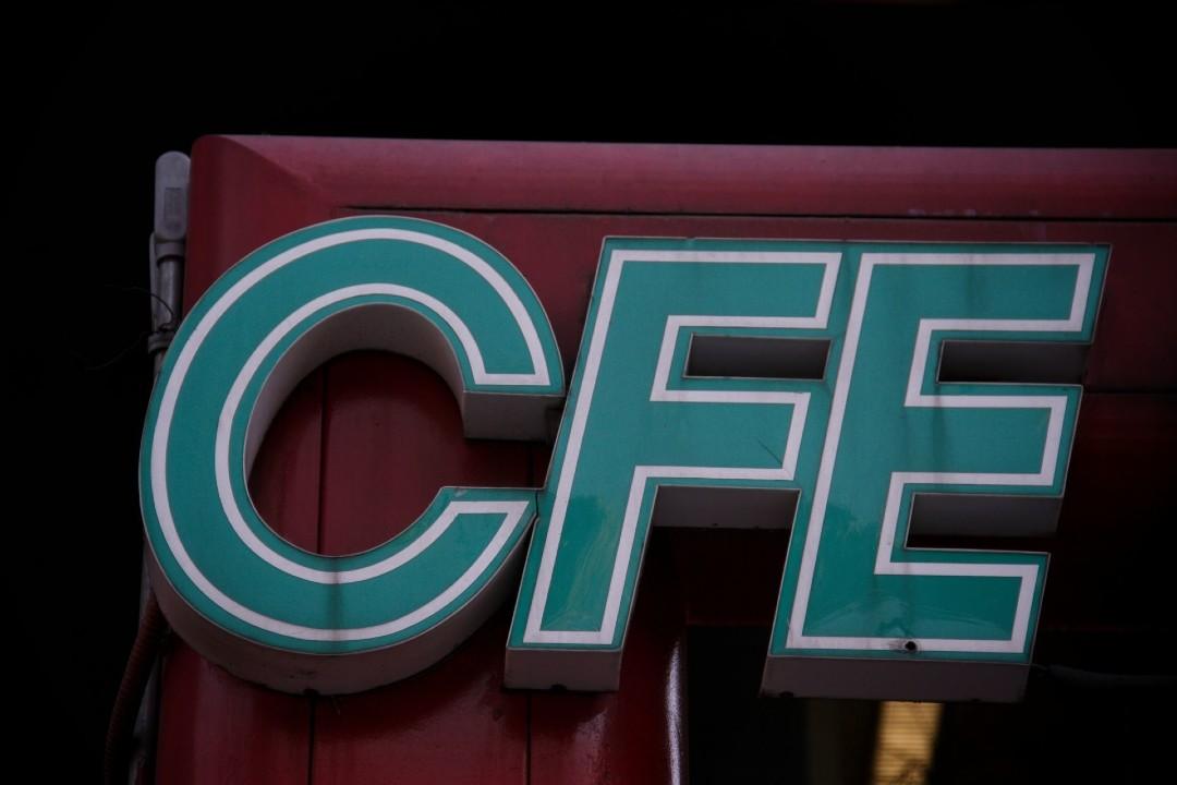 Cofece-pide-a-Congreso-no-aprobar-reforma-energética-de-AMLO