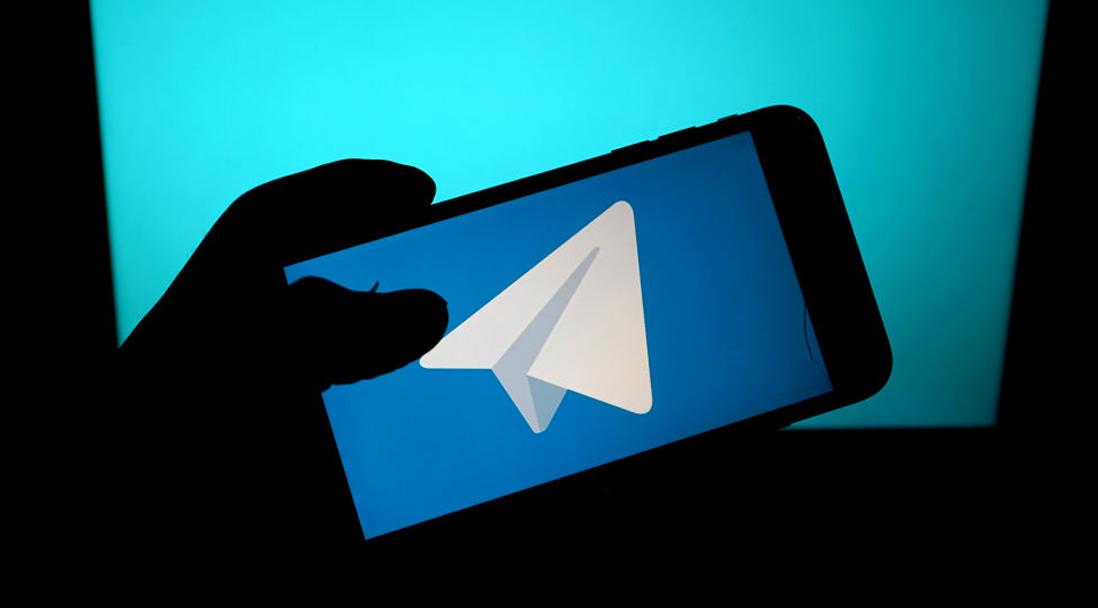 Encuentra personas y grupos de Telegram cercanos a ti