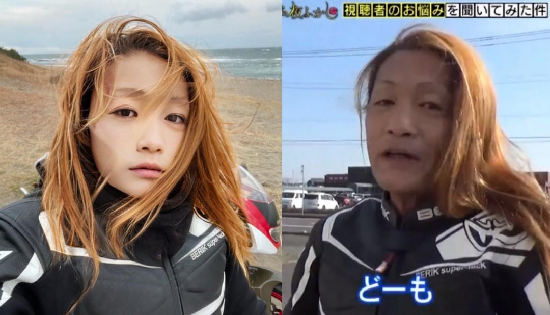 Influencer japonesa resultó ser un hombre con un filtro