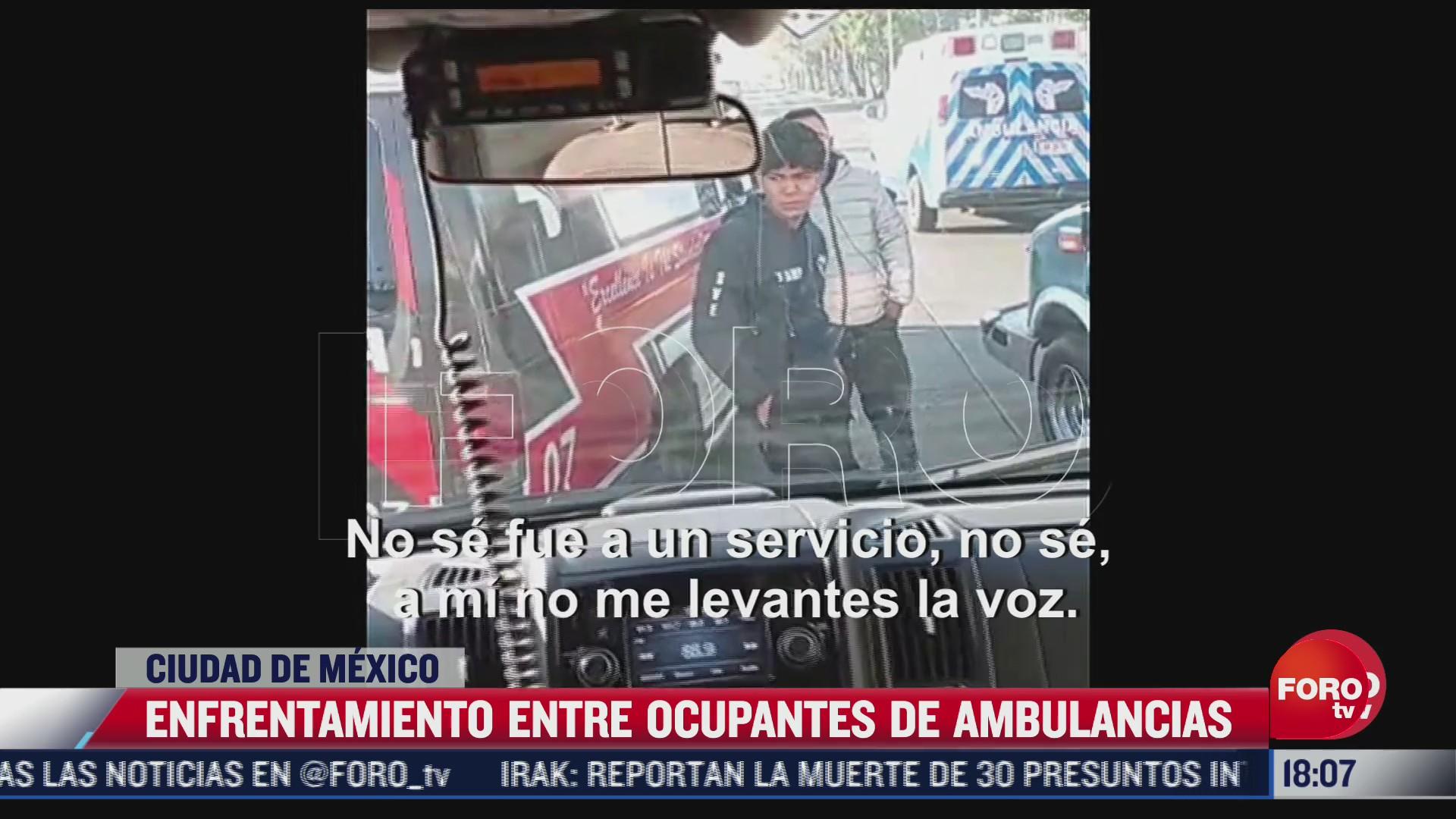paramedicos de ambulancias patito se enfrentan con paramedicos de la cruz roja por paciente