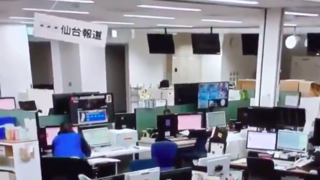 Sismo de magnitud 7.2 sacude el noreste de Japón con alerta de tsunami