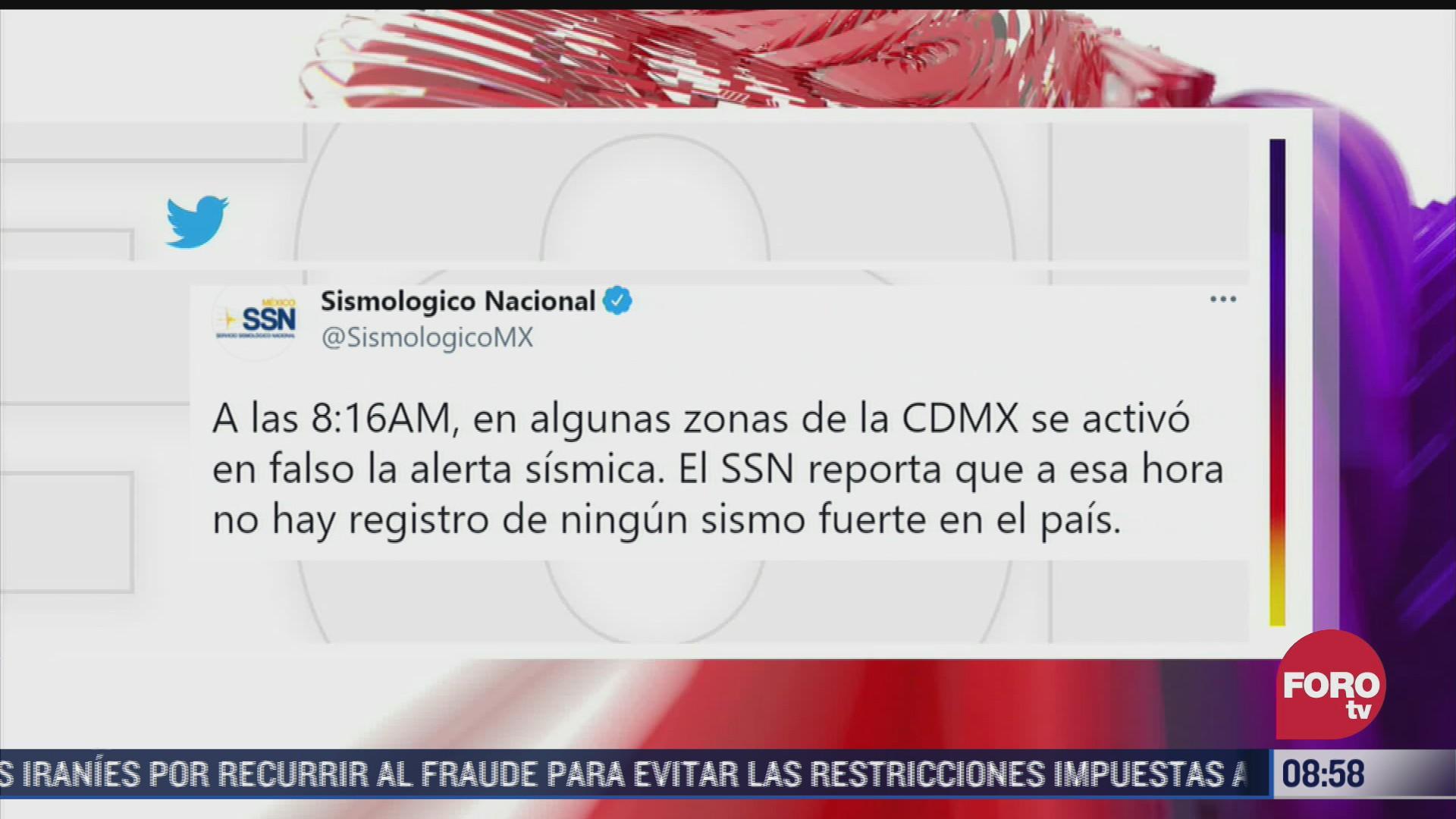 ssn confirma que se activo en falso alerta sismica en cdmx