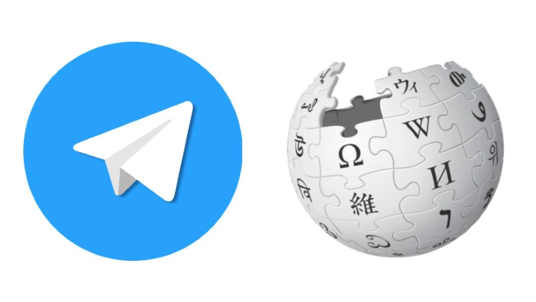 Así puedes consultar Wikipedia deste Telegram