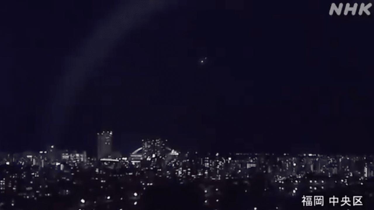 Bola de fuego resplandece en el cielo de Japón