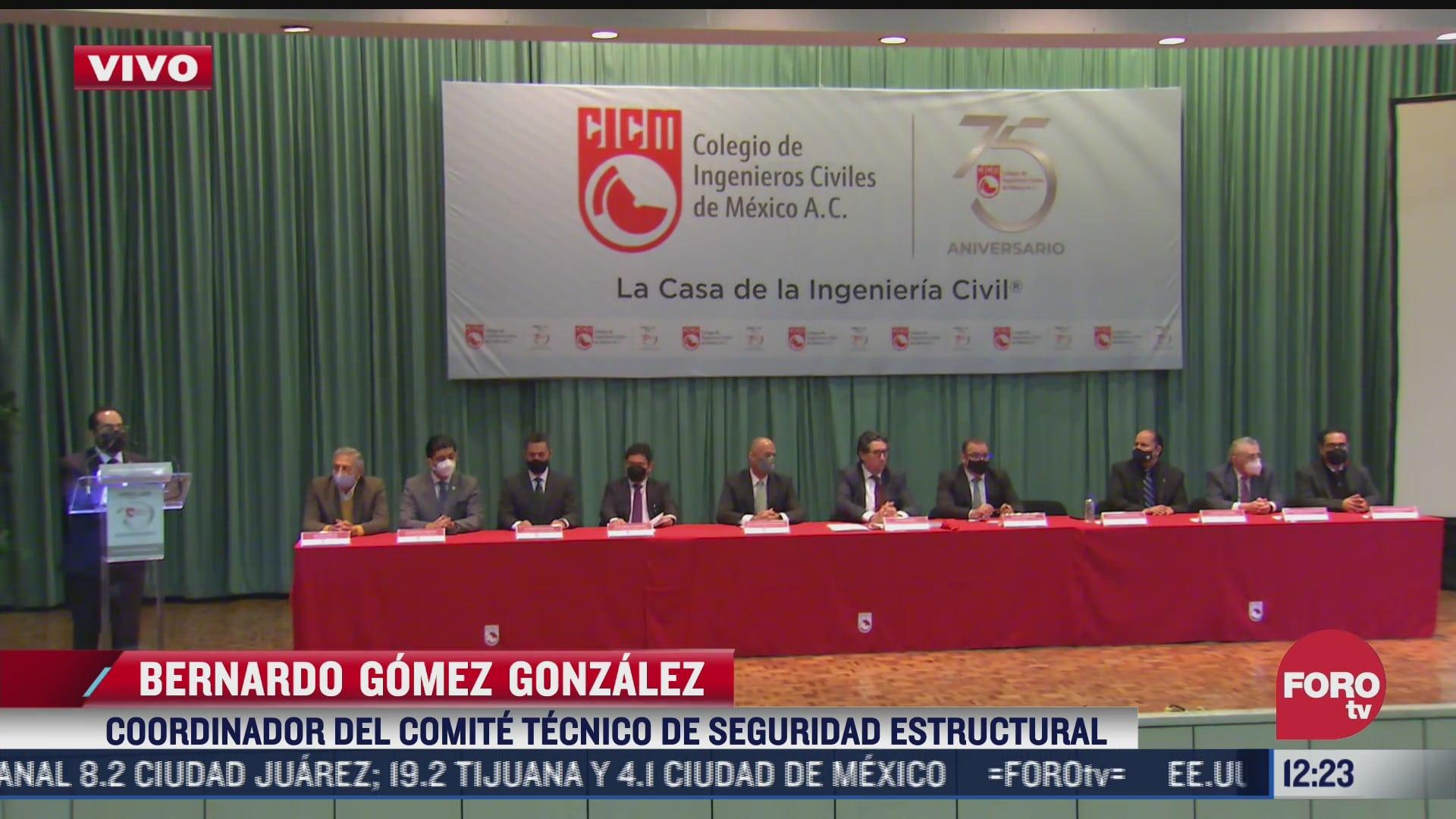 colegio de ingenieros civiles de mexico presenta resultados de inspeccion fisica en l12 del metro