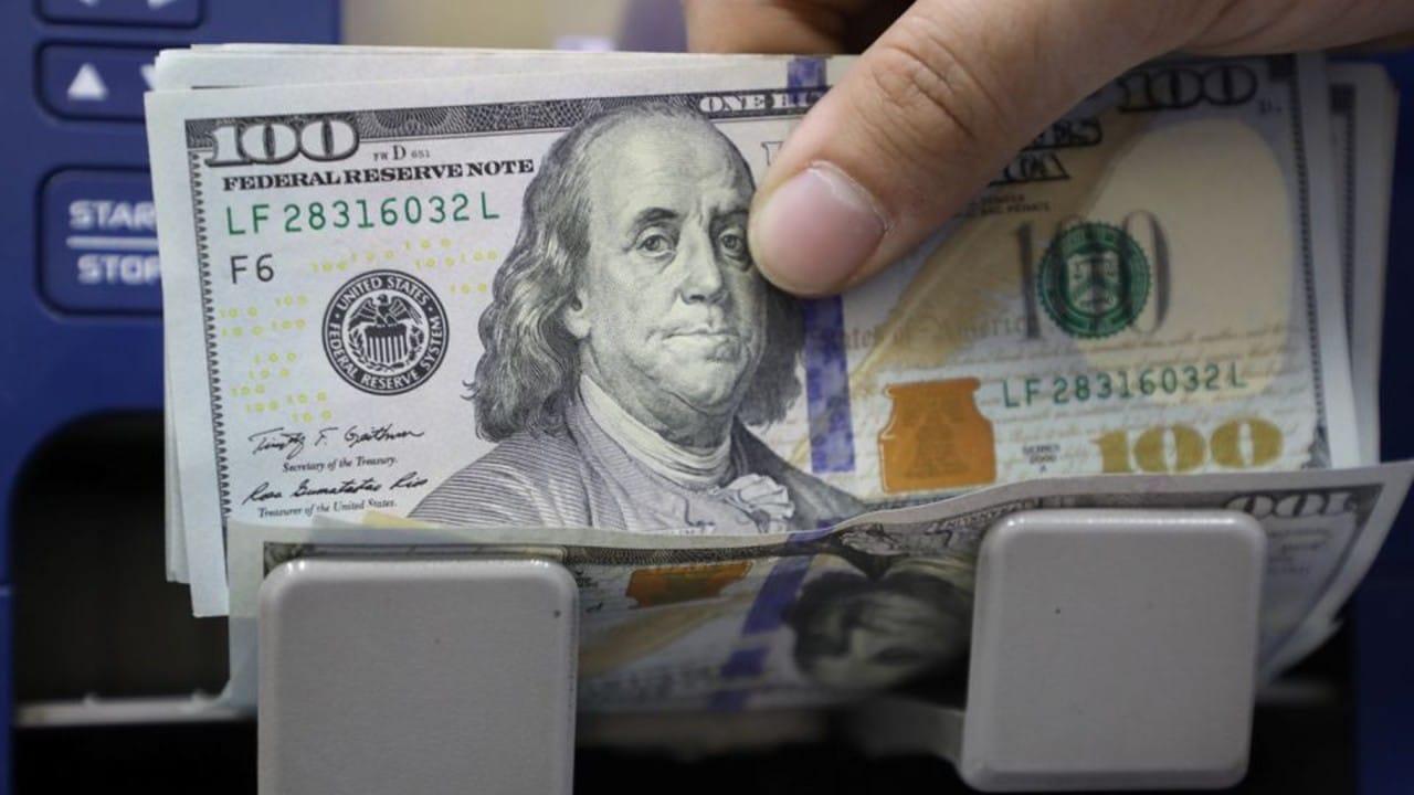 ¿Cuál es el precio del dólar hoy 11 de junio?