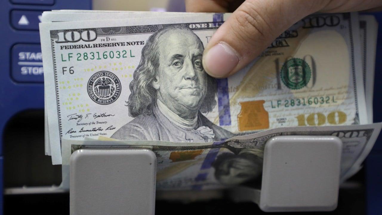 ¿Cuál es el precio del dólar hoy 17 de junio?