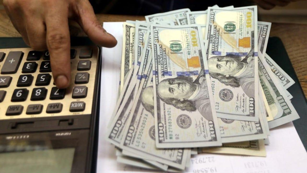 ¿Cuál es el precio del dólar hoy 4 de junio?