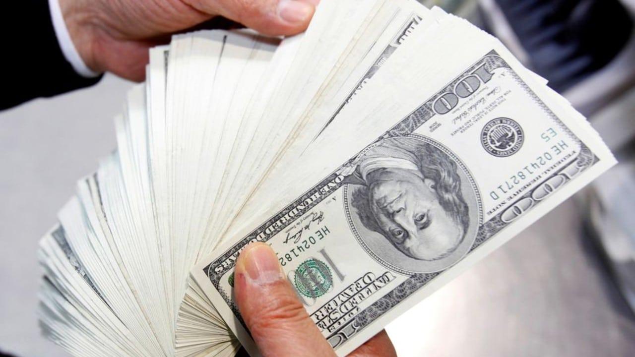 ¿Cuál es el precio del dólar hoy 7 de junio?