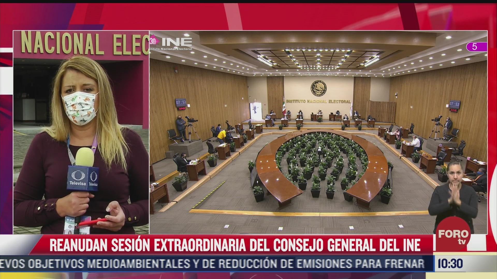 reanudan sesion extraordinaria del consejo general del ine
