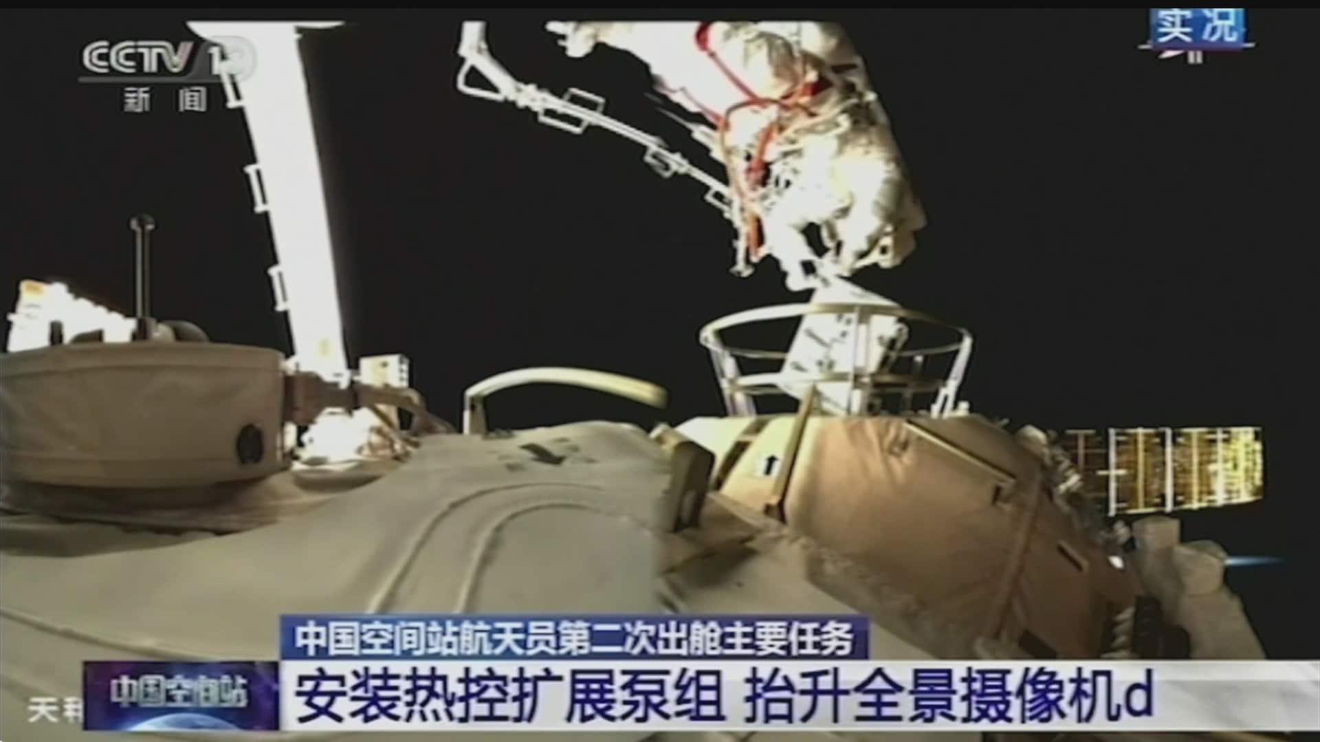 astronautas chinos hacen nueva caminata espacial