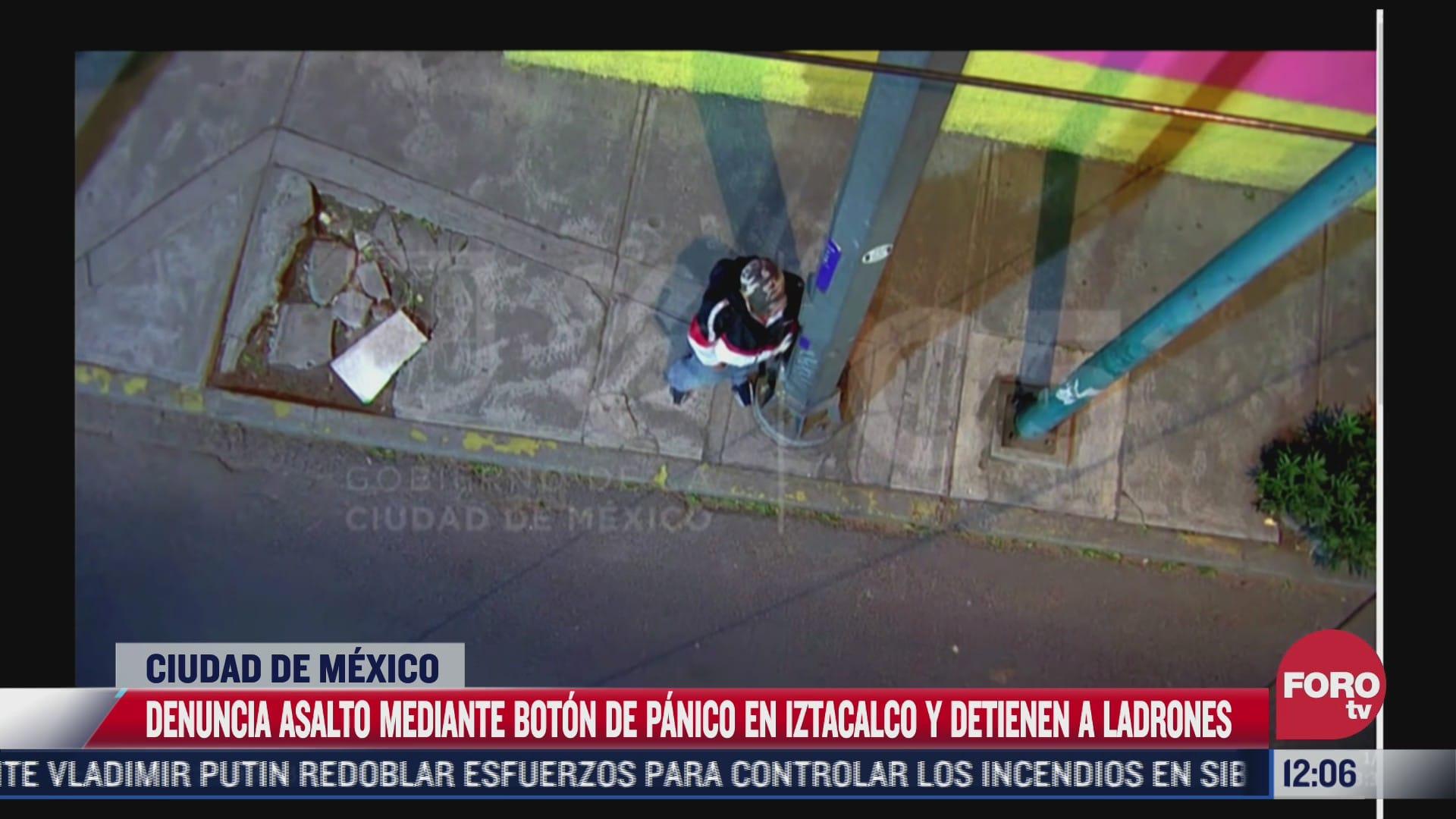 hombre denuncia asalto en boton de panico en cdmx y de inmediato detienen a los delincuentes