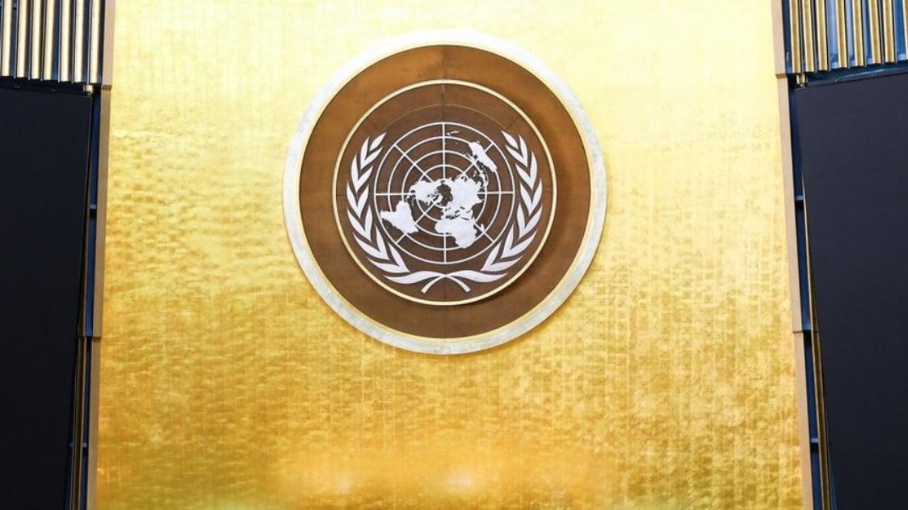 Talibanes no podrán representar a Afganistán en la Asamblea General de la ONU