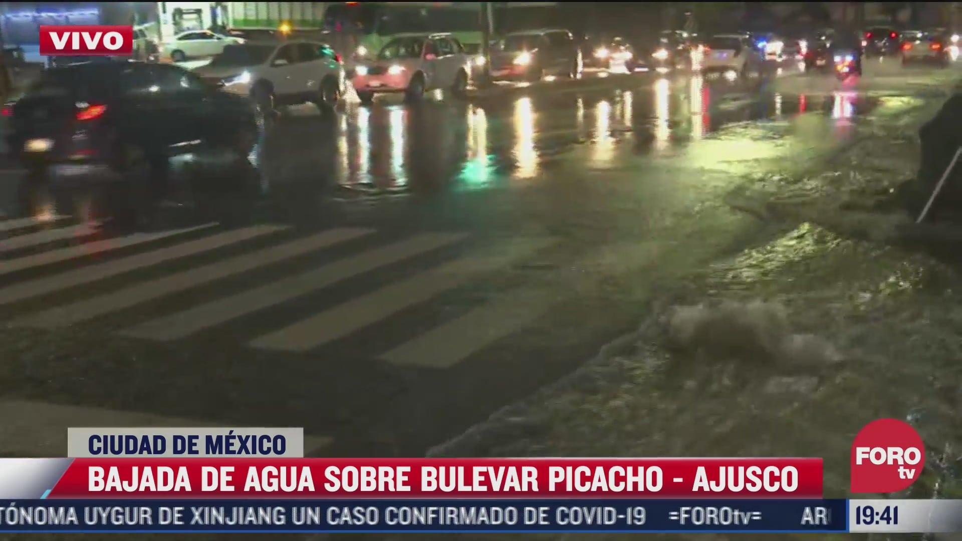 video se reportan bajadas de agua en bulevar picacho ajusco